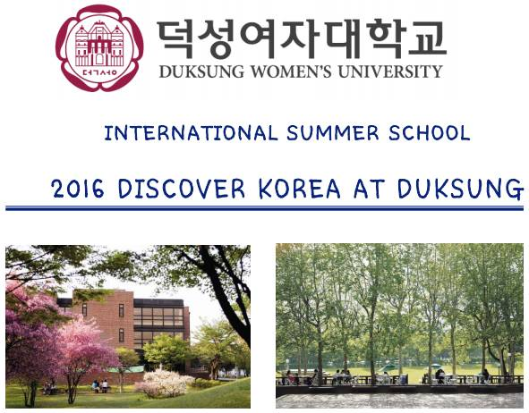 [SCHOLARSHIP] Discover Korea at Duksung Women's University